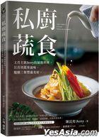 Si Chu Shu Shi : Wen Qing Zhu ChuJerry De Feng Ge Liao Li , Yong Zhen Qie Shu Guo Zi Wei , Yun Niang San Can Feng Sheng Mei Hao .