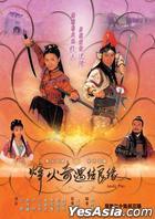 Lady Fan (DVD) (Ep.1-20) (End) (English Subtitled) (TVB Drama) (US Version)
