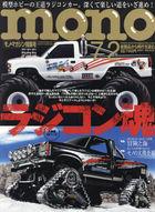 Mono Magazine 28751-07/02 2021