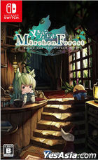 Märchen Forest (Normal Edition) (Japan Version)