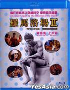 Thermae Romae 2 (2014) (Blu-ray) (English Subtitled) (Hong Kong Version)