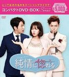 Falling for Innocence (DVD Box) (Compact Edition) (Japan Version)