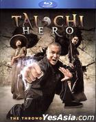 Tai Chi Hero (2012) (Blu-ray) (US Version)
