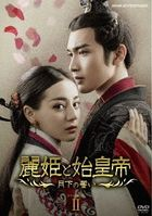 The King's Woman (DVD) (Box 2) (Japan Version)