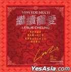 Leslie Cheung Miss You Much Piano Music (2CD) (Reissue Version)