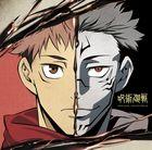 TV Anime Jujutsu Kaisen Original Soundtrack (Japan Version)