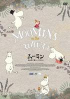 Moomins on the Riviera (DVD) (Deluxe Edition) (First Press Limited Edition) (Japan Version)