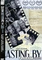 Casting By (2012) (DVD) (Taiwan Version)
