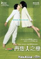 I'm A Cyborg, But That's OK (2006) (DVD) (Hong Kong Version)