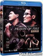 监狱风云 (Blu-ray) (香港版)