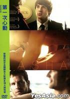 Sasha (DVD) (Taiwan Version)