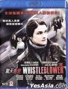 The Whistleblower (2010) (Blu-ray) (Hong Kong Version)