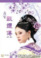 Empresses in the Palace (Blu-ray) (Part I: Ep.1-40) (To Be Continued) (Hong Kong Version)