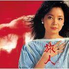 Tabibito (Vinyl Record) (Limited Edition) (Japan Version)