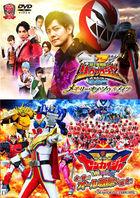 Kishiryu Sentai Ryusoulger Special Chapter: Memory of Soulmates / Kikai Sentai Zenkaiger The Movie: Red Battle! All Sentai Rally!! (DVD) (Japan Version)