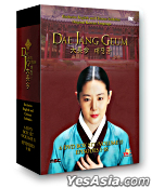 Dae Jang Geum aka :  Jewel in the Palace Volume 1 (MBC TV Series) (US Version)