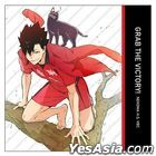 Haikyu!! To The Top : Tetsuro Kuroo Cushion Cover