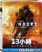 13 Hours: The Secret Soldiers of Benghazi (2016) (Blu-ray) (Steelbook) (2-Disc Edition) (Taiwan Version)