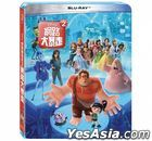 Ralph Breaks the Internet: Wreck-It Ralph 2 (2018) (Blu-ray) (Taiwan Version)