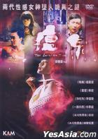 The Incredible Truth (2012) (DVD) (Hong Kong Version)