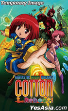 Cotton Reboot! (Asian Chinese / Japanese Version)