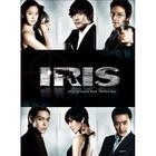 Iris Original Soundtracks - Perfect Box (Japan Version)