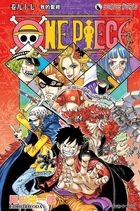 One Piece (Vol.97)
