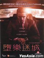 Cosmopolis (2012) (VCD) (Hong Kong Version)