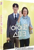 I Can Speak (Blu-ray) (Scanavo Full Slip Normal Edition) (Korea Version)