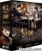 Signal (2016) (DVD) (Ep.1-16) (End) (Multi-audio) (tvN TV Drama) (Taiwan Version)