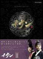 Yi San (DVD Box 2) (DVD) (Japan Version)