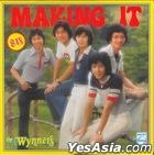 Making It (升級復黑王)