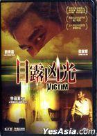 Victim (1999) (DVD) (Remastered Edition) (Hong Kong Version)