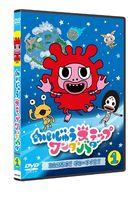 KAIJUU STEP WANDABADA VOL.1 KONNICHIHA!CHOCHII SEI! (Japan Version)
