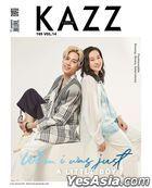 KAZZ : Vol. 169 - Boun Noppanut