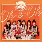 Oh-e-Oh [TYPE B] (SINGLE + DVD) (Special Edition) (Japan Version)