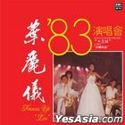 Frances Yip '83 Concert Live (Super BTB Version)