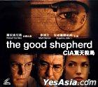 The Good Shepherd (VCD) (Hong Kong Version)