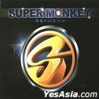 Super Monkey Returns OST