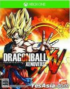 Dragon Ball XenoVerse  (日本版)