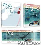 52Hz, I Love You Illustrated Book + Photo Notebook (With Poster)