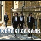 Kaze ni Fukaretemo [Type D] (SINGLE+DVD) (Japan Version)