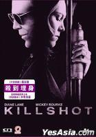 Killshot (VCD) (Hong Kong Version)