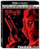 Hellboy (2004) (4K Ultra HD + Blu-ray) (Taiwan Version)