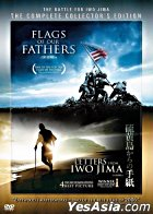 The Battle For Iwo Jima (DVD) (The Complete Collector's Edition) (Taiwan Version)