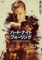 Hard Night Falling (DVD)(Japan Version)