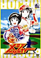 Major 6th.Inning (Japan Version)