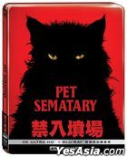 Pet Sematary (2019) (4K Ultra HD + Blu-ray) (Steelbook) (Taiwan Version)
