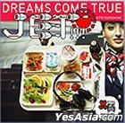 JET ! ! ! / SUNSHINE Kikukiku Set (SINGLE+Bonus CD)(Japan Version)
