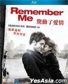 Remember Me (2010) (Blu-ray) (Hong Kong Version)